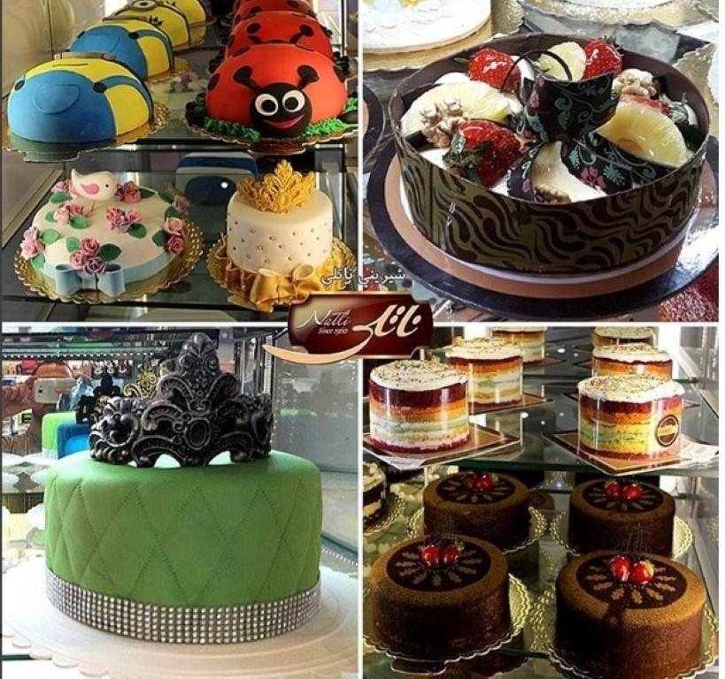 شیرینی فروشی ناتلی (پونک)