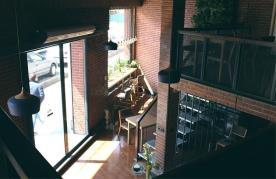 کافه اینا