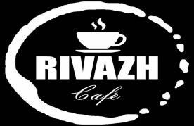 کافه ریواژ