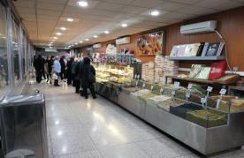 نان و شیرینی تهران