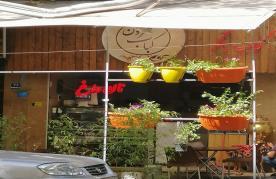 رستوران کباب طهرون