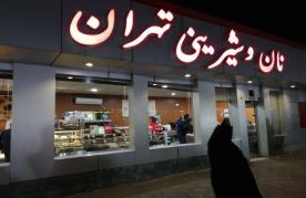 شیرینی نان و شیرینی تهران