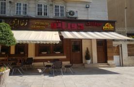 رستوران سوخاری دوراتو (زغالچی)