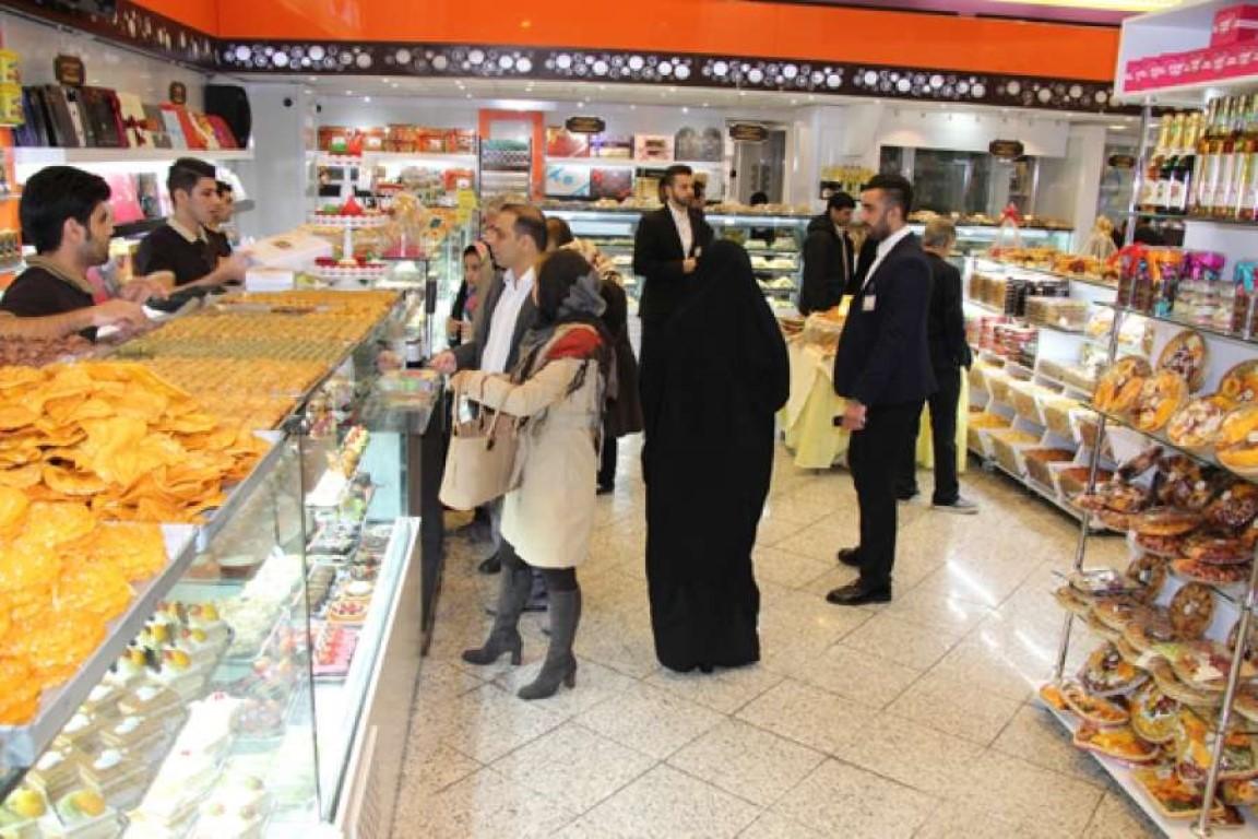 شیرینی فروشی ناتلی (تهرانپارس)