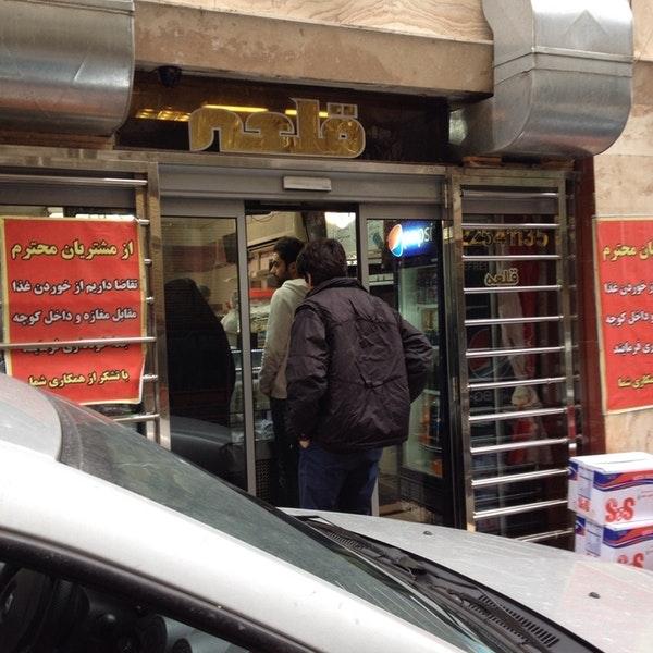 ساندویچ قلعه (دولت)