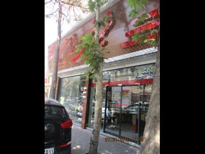 شیرینی فروشی روژان