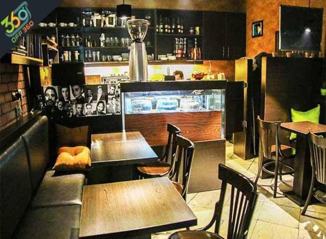 کافه باژ