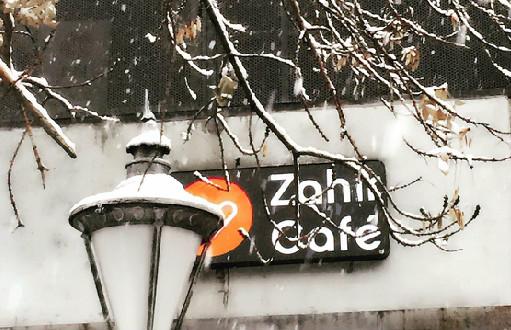 کافه زهیر