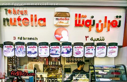 کافه تهران نوتلا