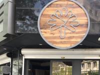 کافه رستوران کامن