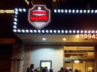 رستوران گامبی (آرژانتین)
