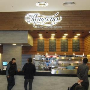 رستوران رومانا (فودکورت سون سنتر)