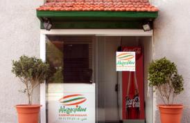 رستوران بازار