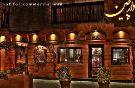 رستوران دارچین