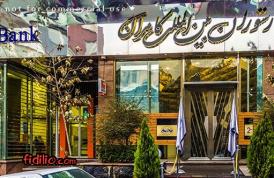 رستوران کامران (اسکای فال سابق)