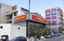 رستوران آواچی (شهرک غرب)