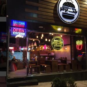 رستوران بلک برگر
