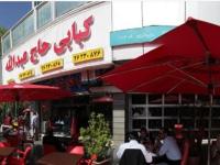 رستوران کبابی حاج عبدالله (ملت)