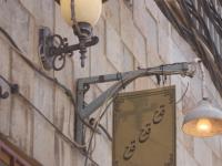 رستوران قدح