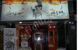 رستوران سپیدگاه