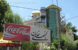 رستوران گنجعلی خان
