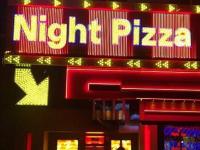 رستوران پیتزا نایت (اندرزگو)