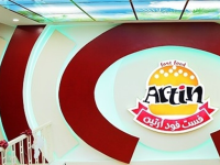 رستوران فست فود آرتین (یافت آباد)