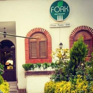 رستوران فرک