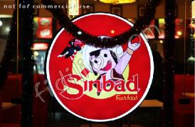 رستوران سندباد(جردن)