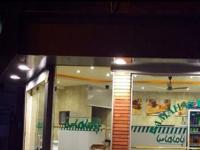رستوران باماهاس(کریمخان)
