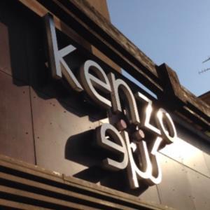 رستوران کنزو