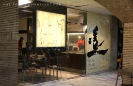 رستوران راشن باربکیو مغولی( گلستان)