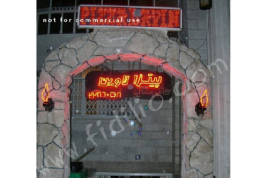 رستوران لاوین