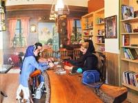 کافه کافه هنرقشقایی