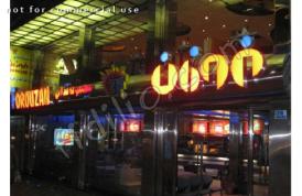 رستوران فروزان