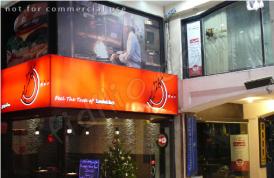 رستوران بیست و سه(کازابار سابق)