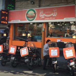 رستوران شیلا(میدان ولیعصر)
