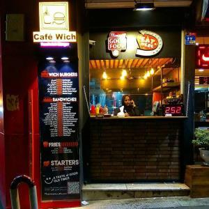 رستوران کافه ویچ