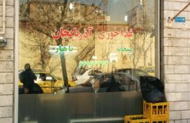 کافه قهوه خانه آذربایجان