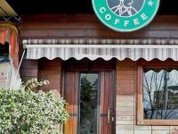 کافه رئیس