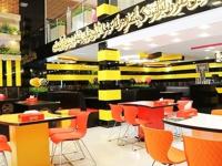 رستوران پالادیوم