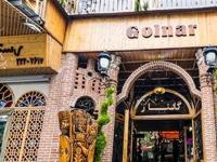 رستوران گلنار(درکه)