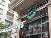 رستوران کافه رستوران 77