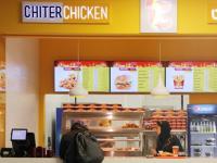 رستوران چیتر چیکن (چارسو)