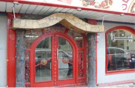 رستوران عرفان