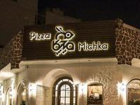 رستوران میچکا(مشهد)