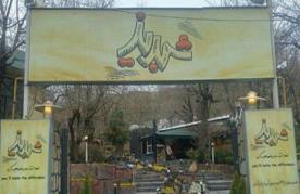 رستوران شبدیز (طرقبه)