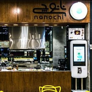رستوران نانوچی