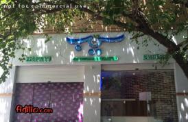 رستوران سیب 360 (قیطریه)