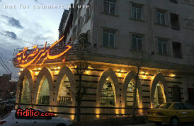 رستوران قصر باهیه